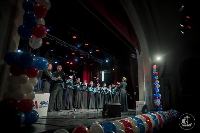 К открытию «Народного дома» Камерный хор Академии преподнес ветеранам и пенсионерам Северной столицы музыкальный подарок